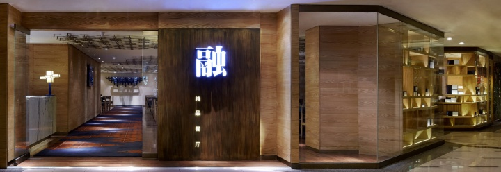187 Rong Restaurant By Golucci International Design Tianjin