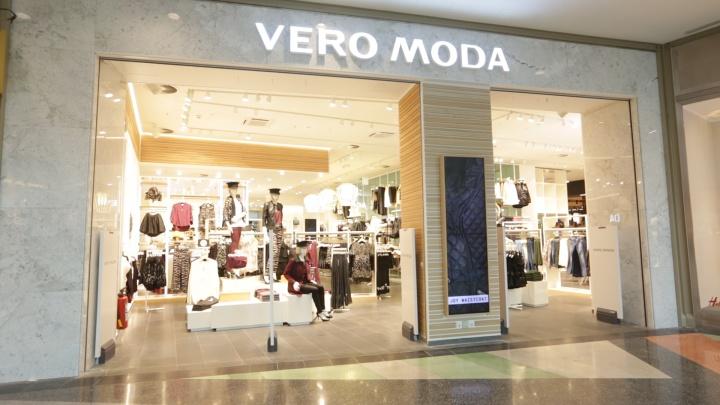 Shoe Shops Vera