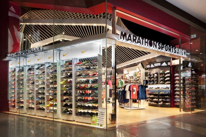Marathon Sports store ...