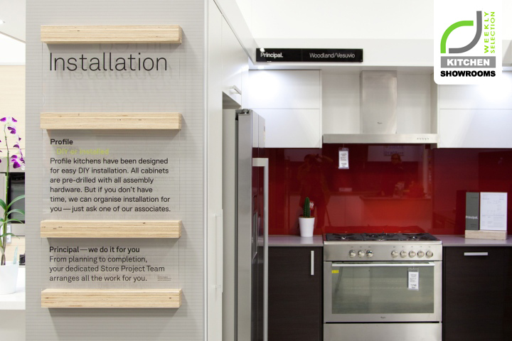 kitchen showroom » retail design blog