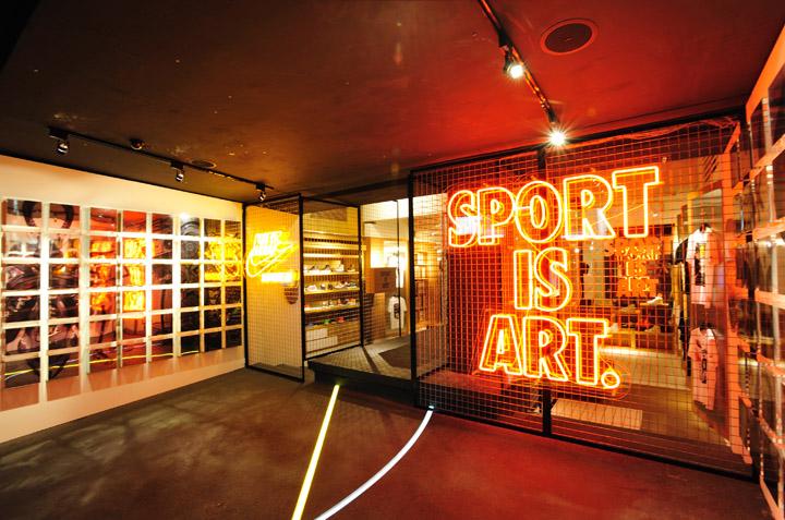 187 Nike Sport Is Art Promotion By Studio Arrt Hong Kong