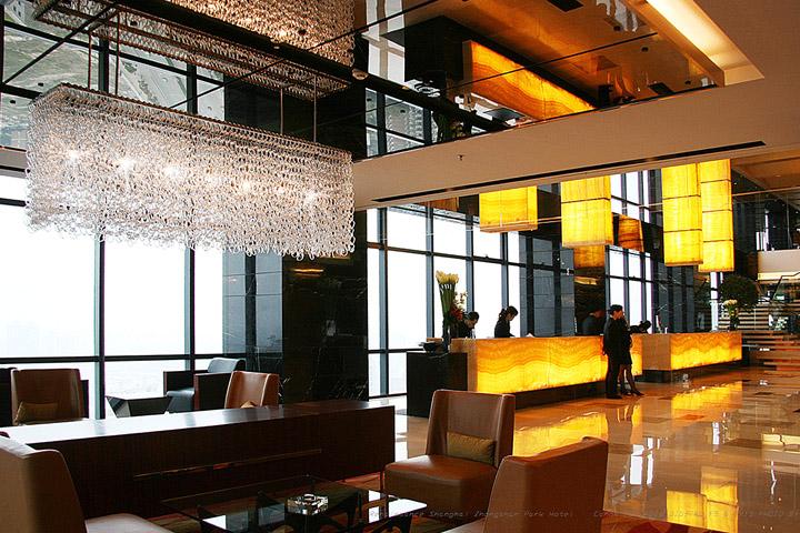 Renaissance hotel at zhongshan park by hassell shanghai for Design hotel shanghai