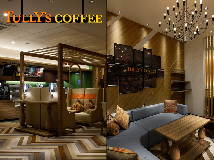 Tully S Coffee By Doyle Collection Fukuoka Japan