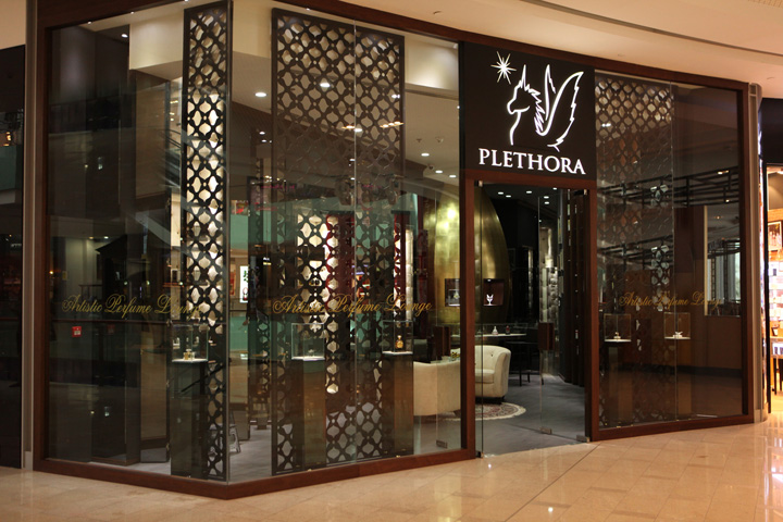 Plethora fragrances boutique by retail access dubai for Boutique design hotel dubai