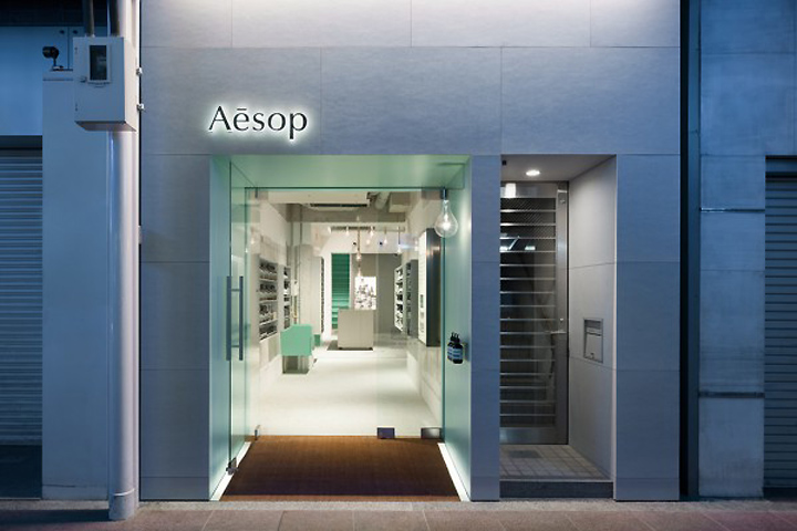 For Australian Skin Care Brand Aesop, We Planned The Interior And Exterior  Of The New Store In Kawaramachi, Kyoto. The Store Is Located On The 1st  Floor Of ...