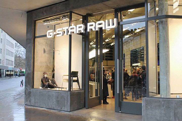 G Star Raw Concept Store At Oxford Street London 04
