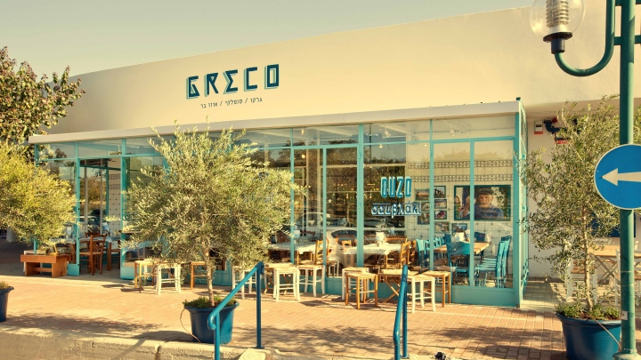 Greco greek restaurant by dan troim tel aviv israel