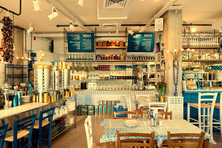 187 Greco Greek Restaurant By Dan Troim Tel Aviv Israel