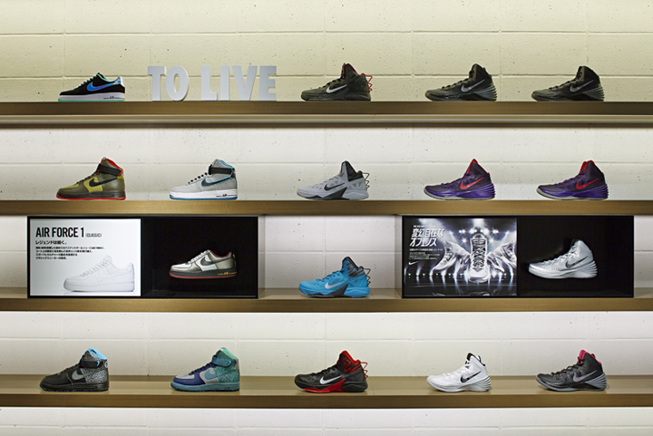 Nike Basketball shop by Specialnormal