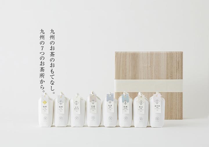 187 151e Tea Shop Fukuoka Japan