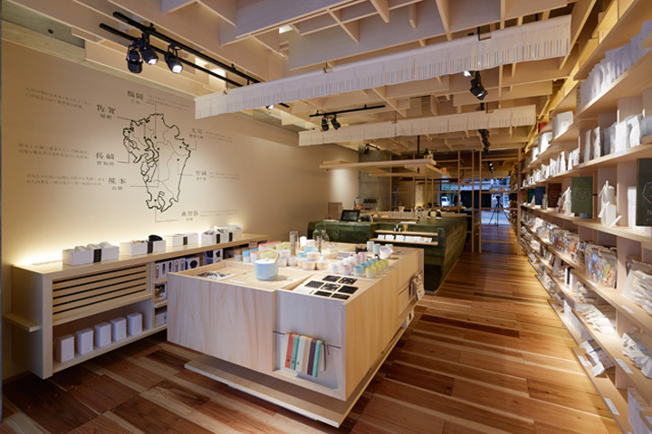 187 151e Tea Shop Fukuoka Japan