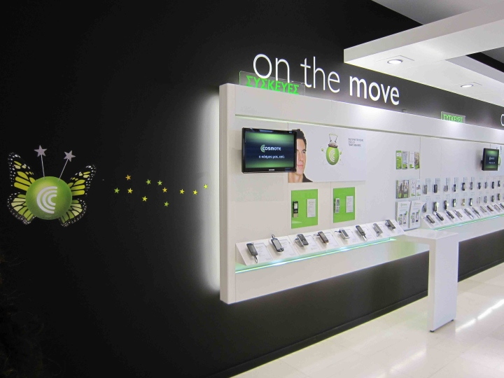 187 Cosmote Mobile Store By Kvb Design Athens Greece