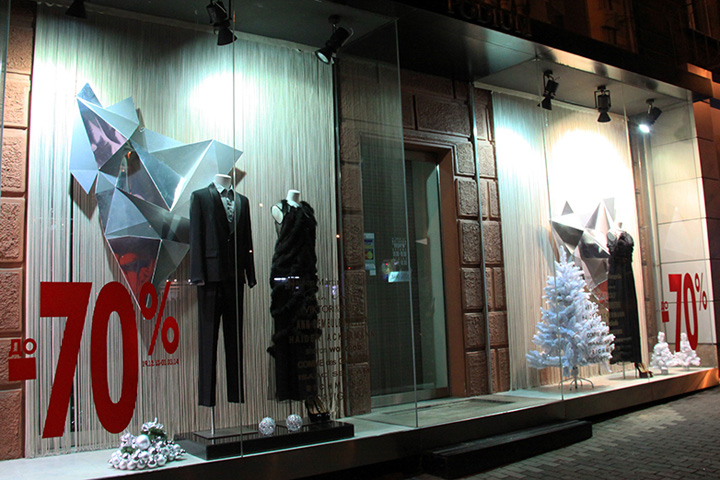 187 Podium Window Display By Svitlana Konstantynova