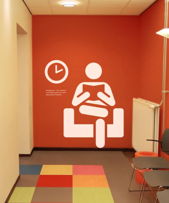 187 Doctor Ryadom Graphic Amp Interior Design By Tigran Kazaryan
