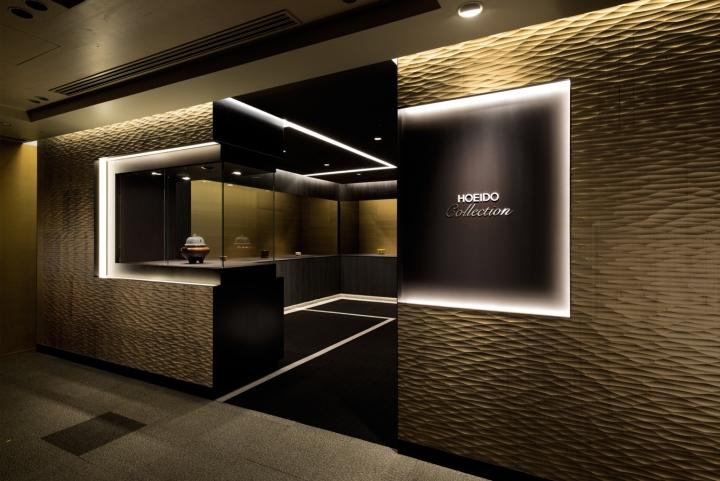 » HOEIDO Chawan store by Shotaro Sanada, Tokyo