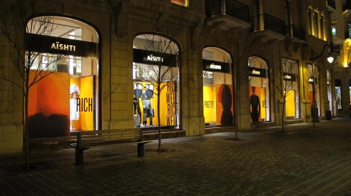 187 Aishti Windows By Arte Vetrina Project Beirut Amman