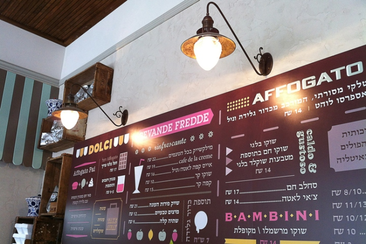 187 Afogto Caf 233 Amp Ice Cream Parlour By Dana Shaked Beer