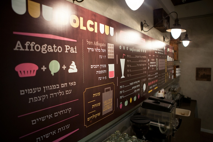 Afogto cafe ice cream parlour by Dana Shaked Beer Sheva Israel 10 Afogto café & ice cream parlour by Dana Shaked, Beer Sheva   Israel