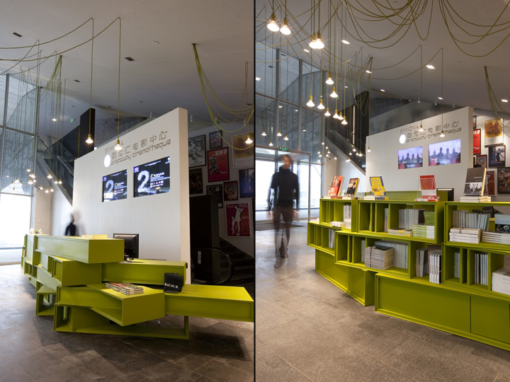 Kubrick Bookshop And MOMA Movie Centre By One Plus Partnership Beijing China