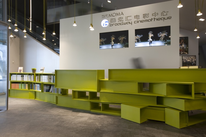 187 Kubrick Bookshop And Moma Movie Centre By One Plus