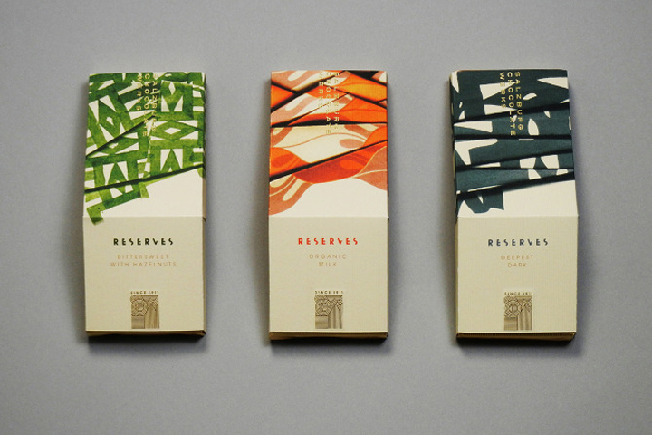 Reserves packaging by maija rozenfelde retail design blog for Food bar packaging