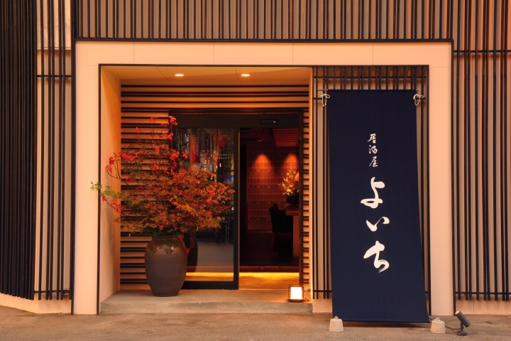yoichi restaurant by design studio crow mie japan