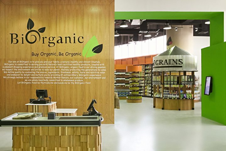 biorganic organic food store by retail access duabi uae. Black Bedroom Furniture Sets. Home Design Ideas