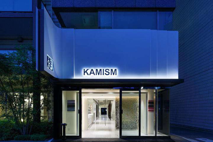 Kamism 壁纸专卖店设计