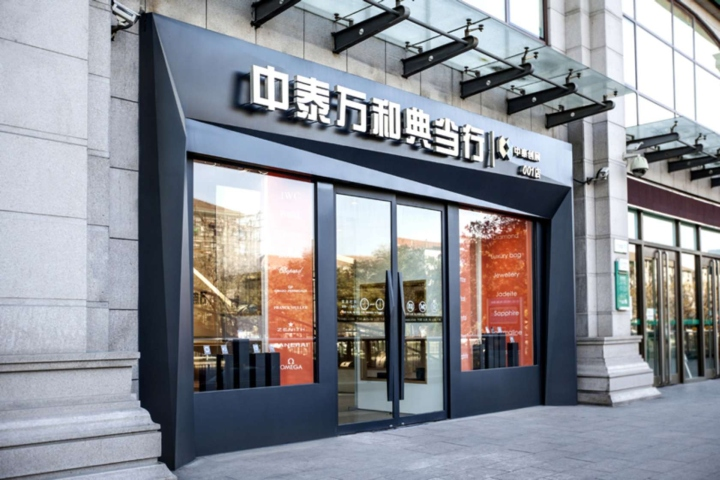 Zhongtai retail flagship store by b h architects beijing for Exterior design of a retail store