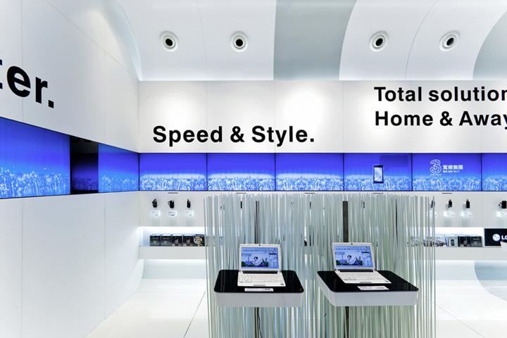 si设计 简米设计 专卖店设计 终端设计 店面设计 品牌logo设计 品牌vi