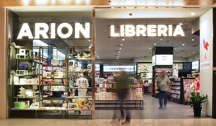 Arion librerie by Studio Algoritmo, Rome – Italy