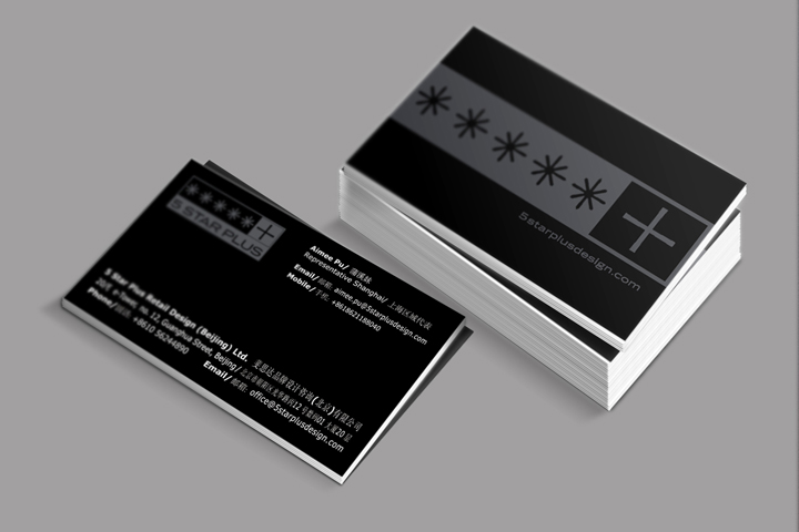 947629e5dfb ... stationary including presentation and letter templates