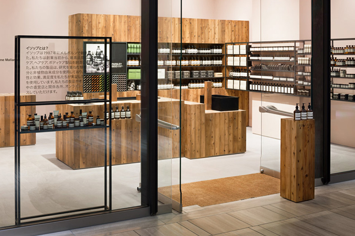 Aesop Shop By Torafu Architects Osaka Japan 187 Retail