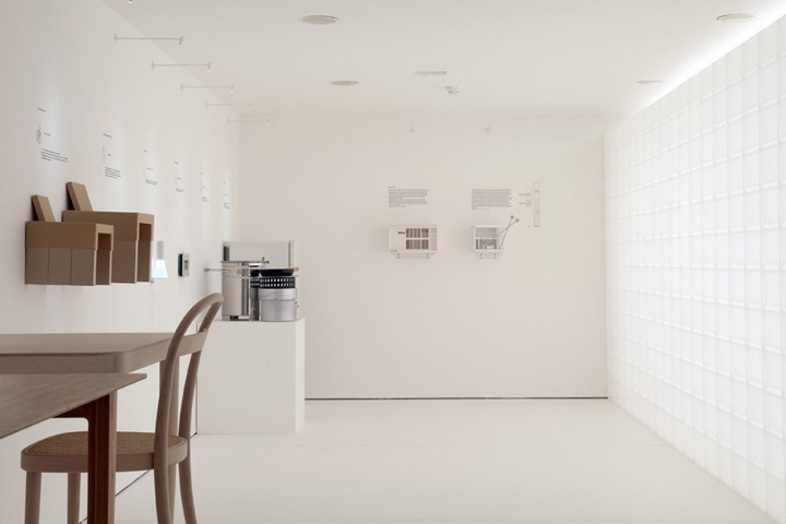 187 Product Fitness 80 Exhibition By Muji London Uk