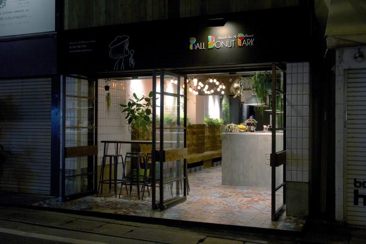 Ball donut park by zycc okinawa japan retail design blog for Design hotel okinawa