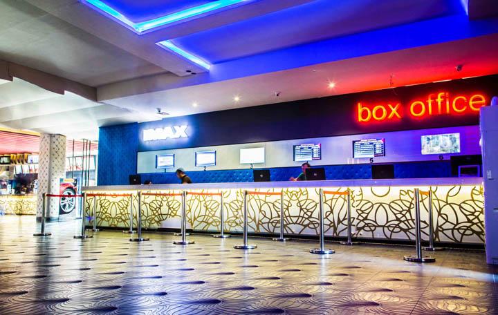 巴基斯坦拉合尔–Cinestar电影院设计