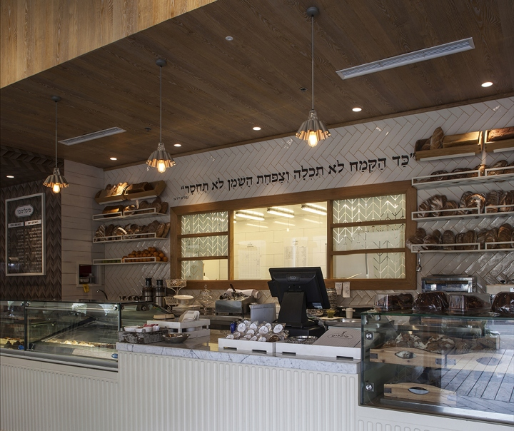 187 Michalis Bakery Caf 233 By Studio Yaron Tal Lighting