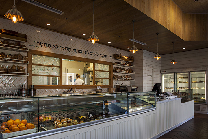 187 Michalis Bakery Caf 233 By Studio Yaron Tal Lighting