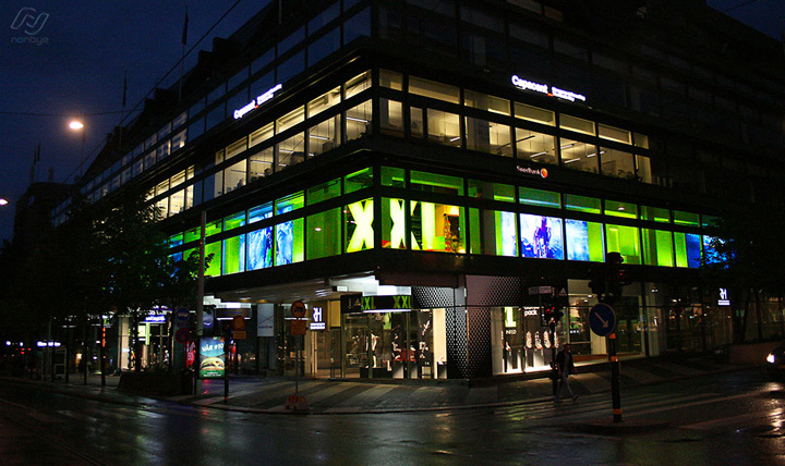 187 Xxl All Sports United By Nonbye Sweden Ab Stockholm