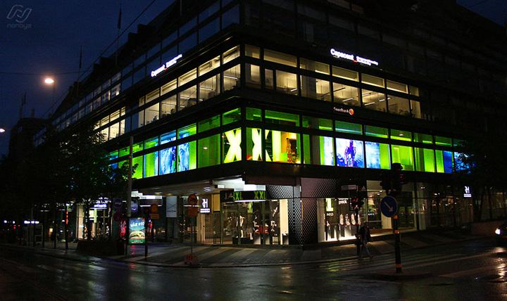 xxl stockholm city
