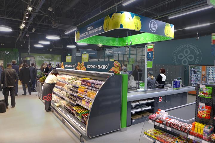 187 Perekrestok Flagship Supermarket By Retail Branding Gmbh