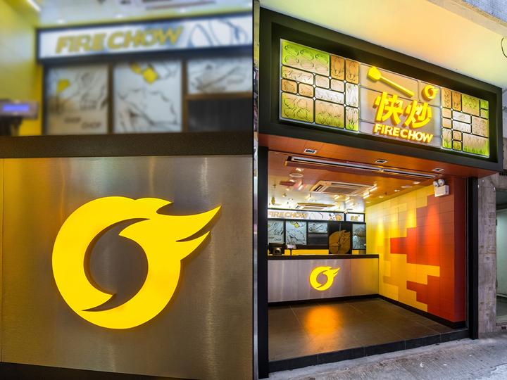 Fire chow take away restaurant by livinism hong kong