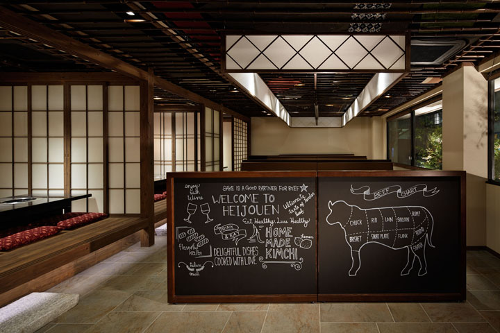 Heijouen yakiniku restaurant by hako design matsubara for Design hotel japan
