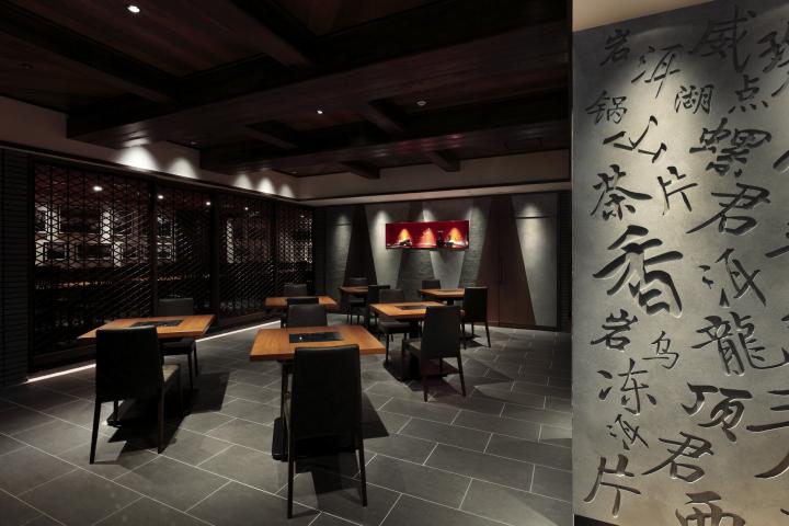 日本大阪小肥羊火锅餐厅设计