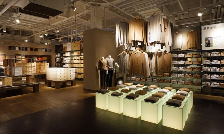 muji flagship store chengdu china. Black Bedroom Furniture Sets. Home Design Ideas