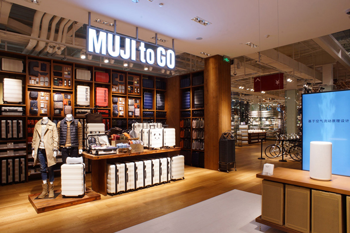 Found muji retail design blog for Shop by style home decor