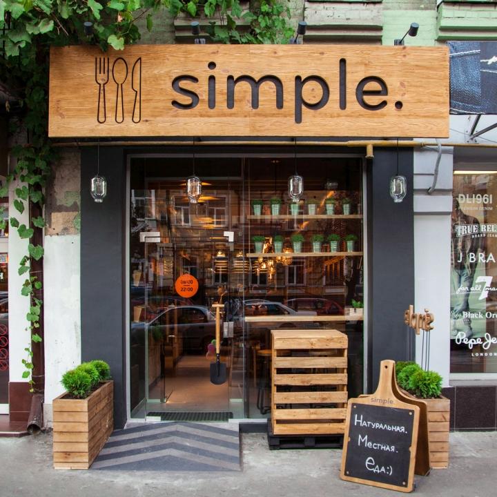 Simple Fast Food Restaurant by Brandon Agency, Kiev – Ukraine ...