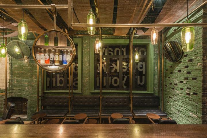 » Punch Bar By Neri&Hu, Shanghai