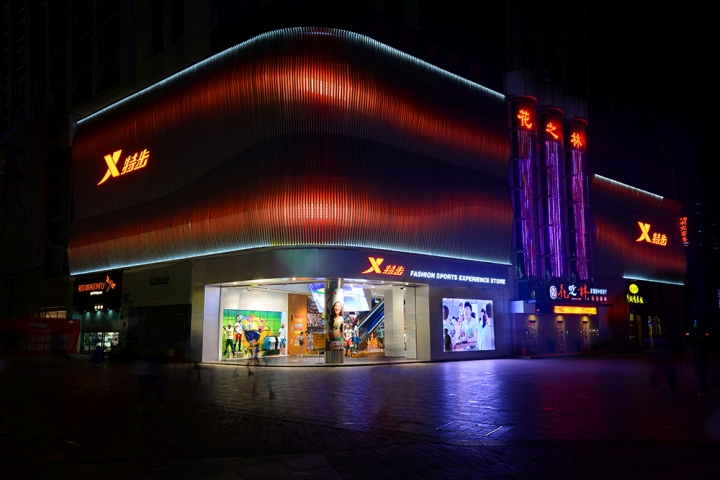 Xtep Brand Experience Sportswear Store By Ziyang Changsha