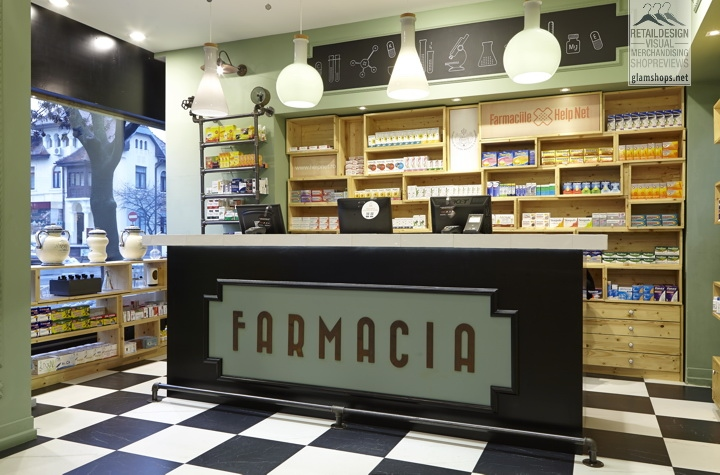 187 Farmacia Concept Store By Omid Ghannadi Bucharest Romania